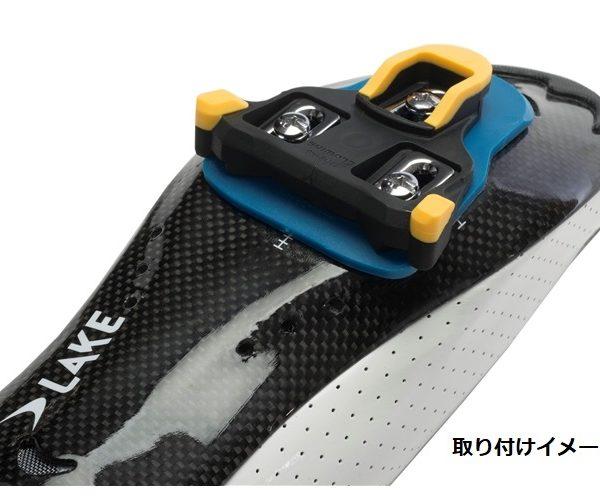 レッグレングスシム 3mm厚 3穴タイプ – 3mm Universal Leg Length Shim