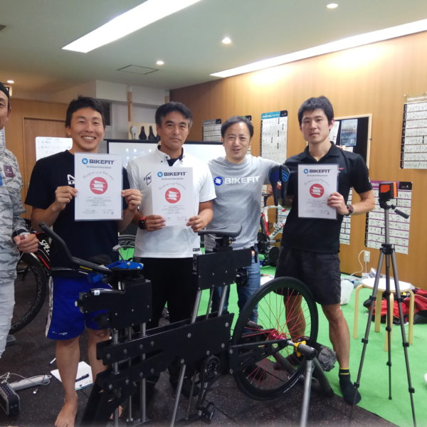 2019年10月17、18日 BIKEFIT Level2 TTバイク編 講習会報告